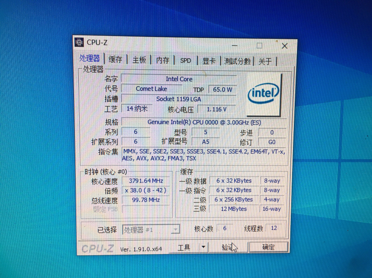 intel-10th-generation-comet-lake-s-desktop-cpus_core-i9-10900k-core-i5-10600k_6
