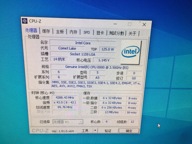 intel-10th-generation-comet-lake-s-desktop-cpus_core-i9-10900k-core-i5-10600k_7