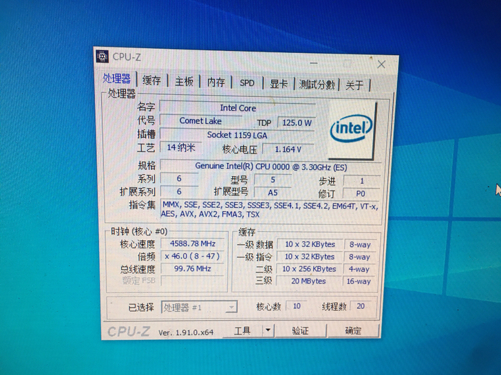 intel-10th-generation-comet-lake-s-desktop-cpus_core-i9-10900k-core-i5-10600k_8