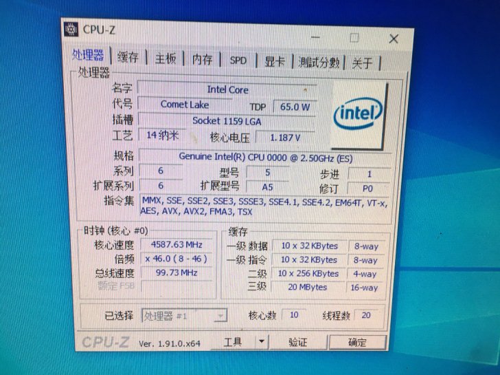intel-10th-generation-comet-lake-s-desktop-cpus_core-i9-10900k-core-i5-10600k_9