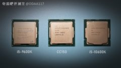 intel-cc150-8-core-cpu-without-turbo-boost