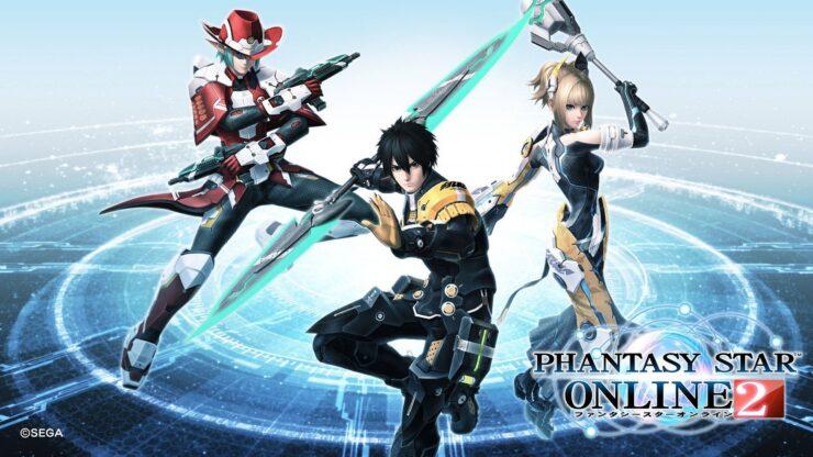 Phantasy Star Online 2 Xbox