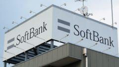 softbank-e1536742118422