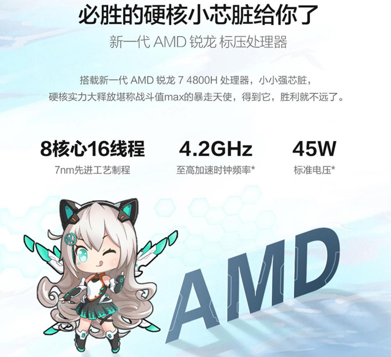 amd-ryzen-7-4800h-8-core-cpu-nvidia-geforce-rtx-2060-gaming-notebook_asus-tuf-gaming-a15_2