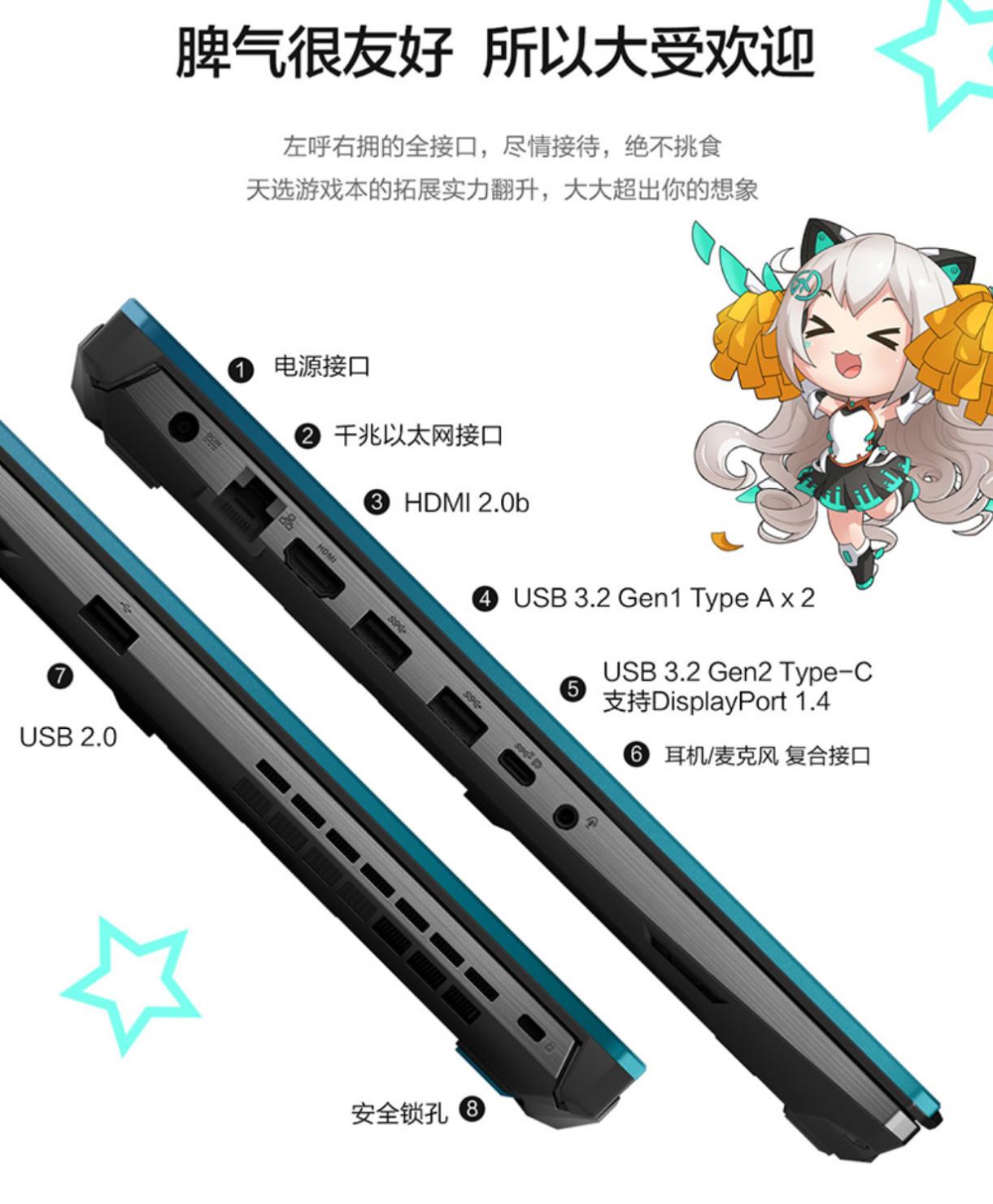 amd-ryzen-7-4800h-8-core-cpu-nvidia-geforce-rtx-2060-gaming-notebook_asus-tuf-gaming-a15_4