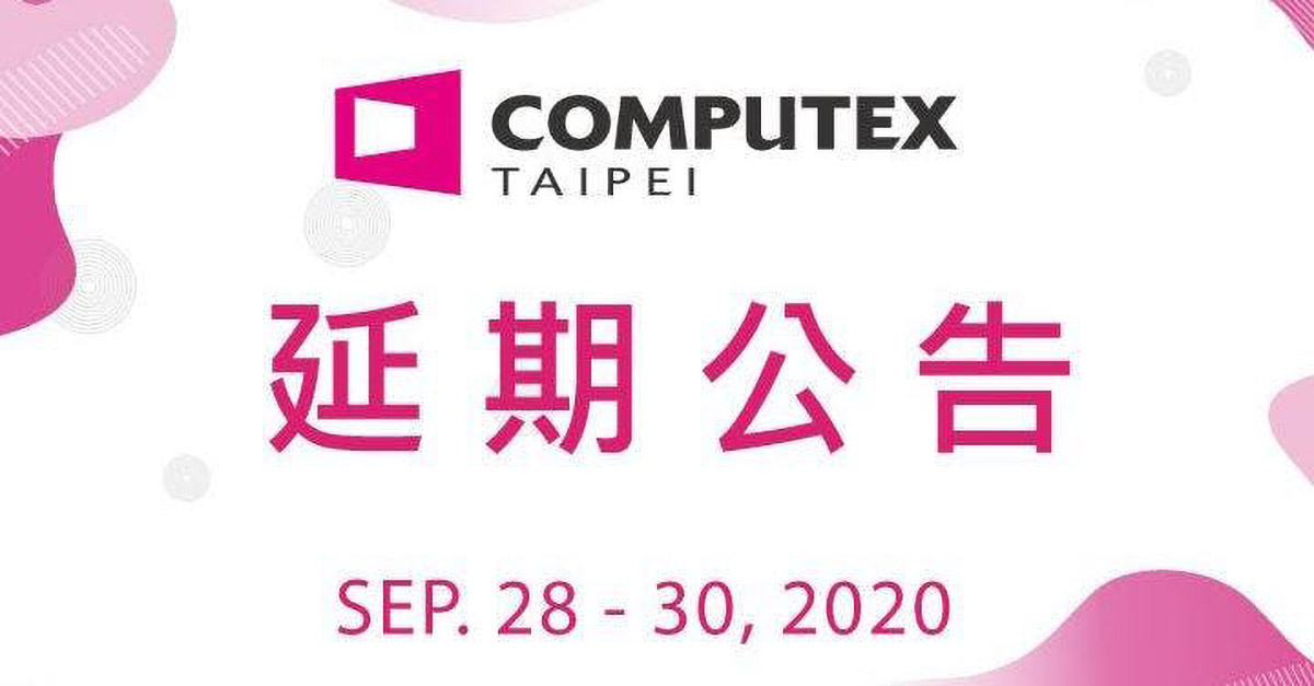 Computex 2021 Goes Fully Virtual, Physical Event Cancelled