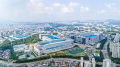 image-1_samsung-electronics-hwaseong-campus-1024x682