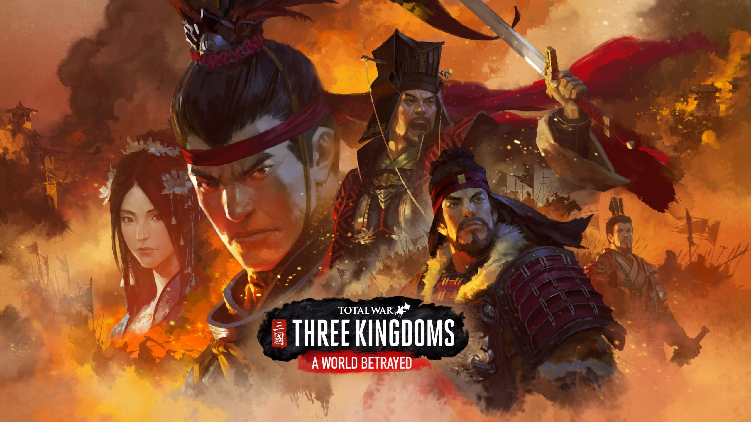 Forge your Path in A World Betrayed - The New Total War: Three Kingdoms DLC