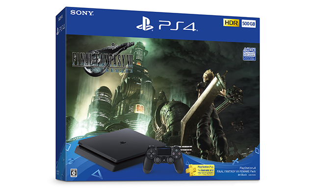 final-fantasy-vii-remake-ps4-bundle-500gb