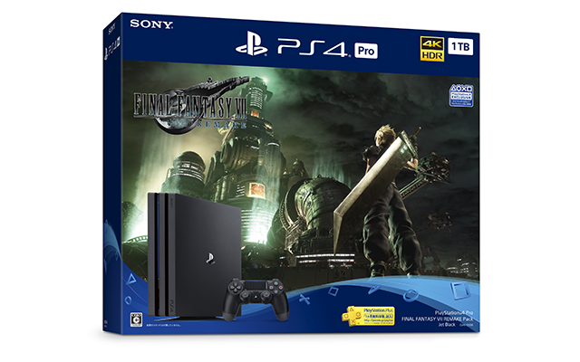final-fantasy-vii-remake-ps4-pro-bundle-1tb