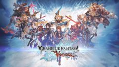 granblue-fantasy-versus-box-art-full-screen