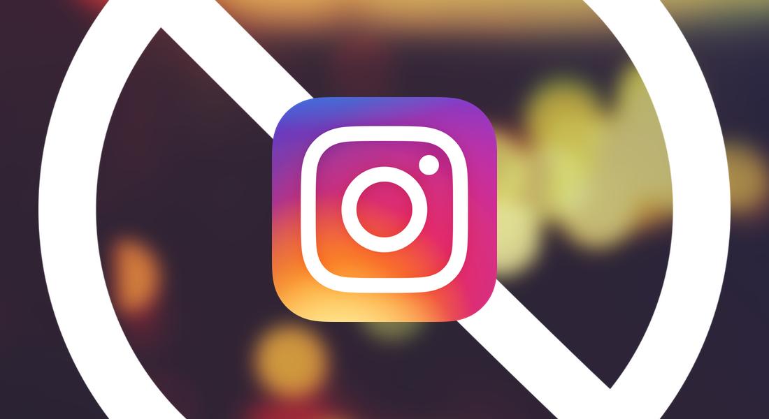 Instagram Not Following
