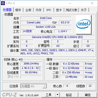 intel-10th-gen-comet-lake-s-desktop-cpus_core-i5-10500-es