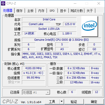 intel-10th-gen-comet-lake-s-desktop-cpus_core-i5-10600k