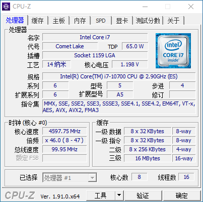 intel-10th-gen-comet-lake-s-desktop-cpus_core-i7-10700-es-cpuz