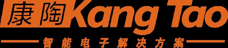 kang_tao_logotype_orange