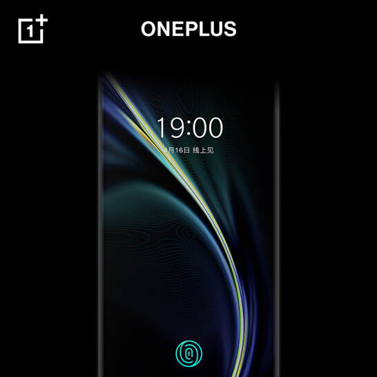 OnePlus 8 reservation