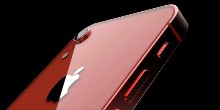 iOS 13.4.5 iPhone 9