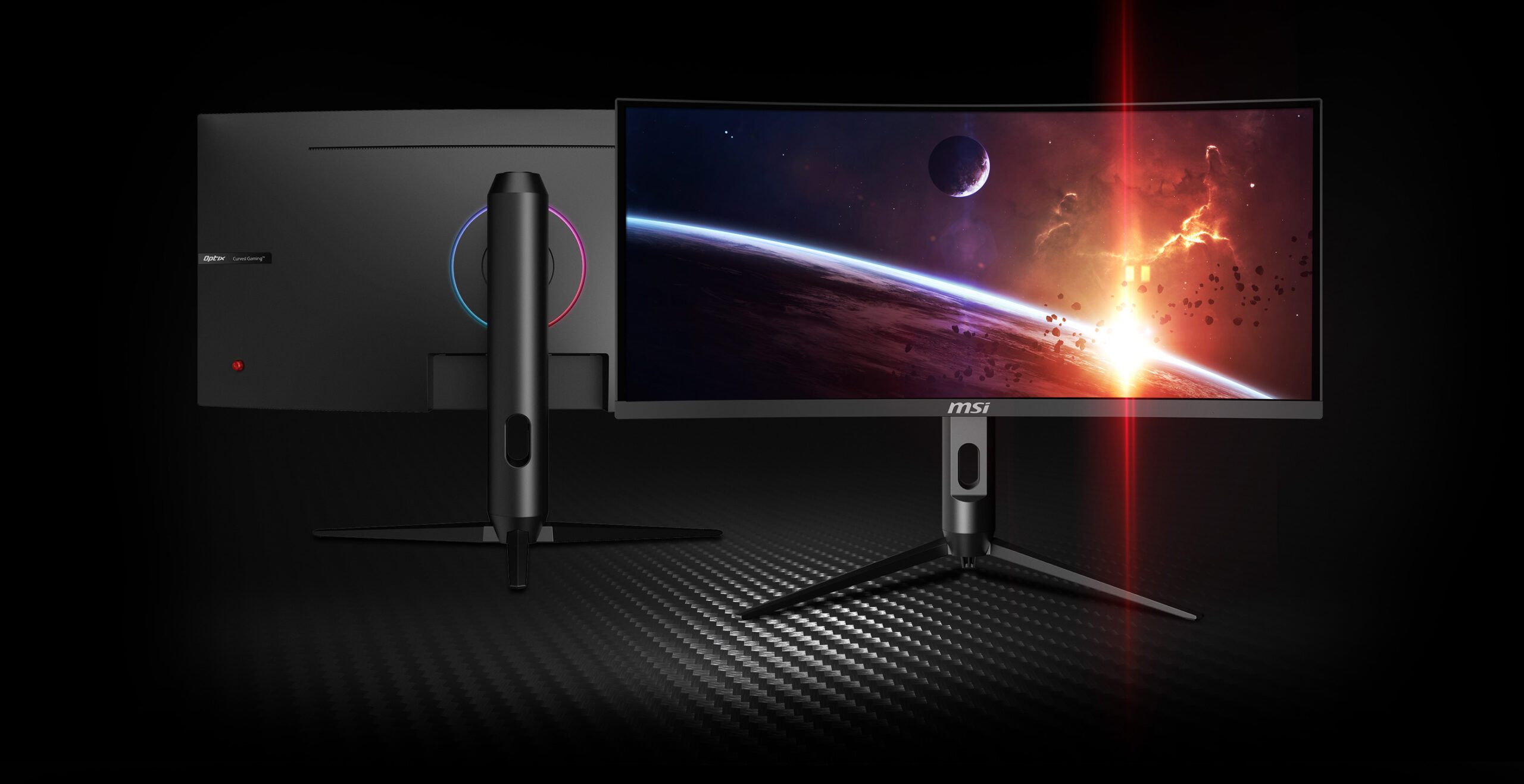 Msi Launches The 30 Optix Mag301cr Ultrawide Gaming Monitor