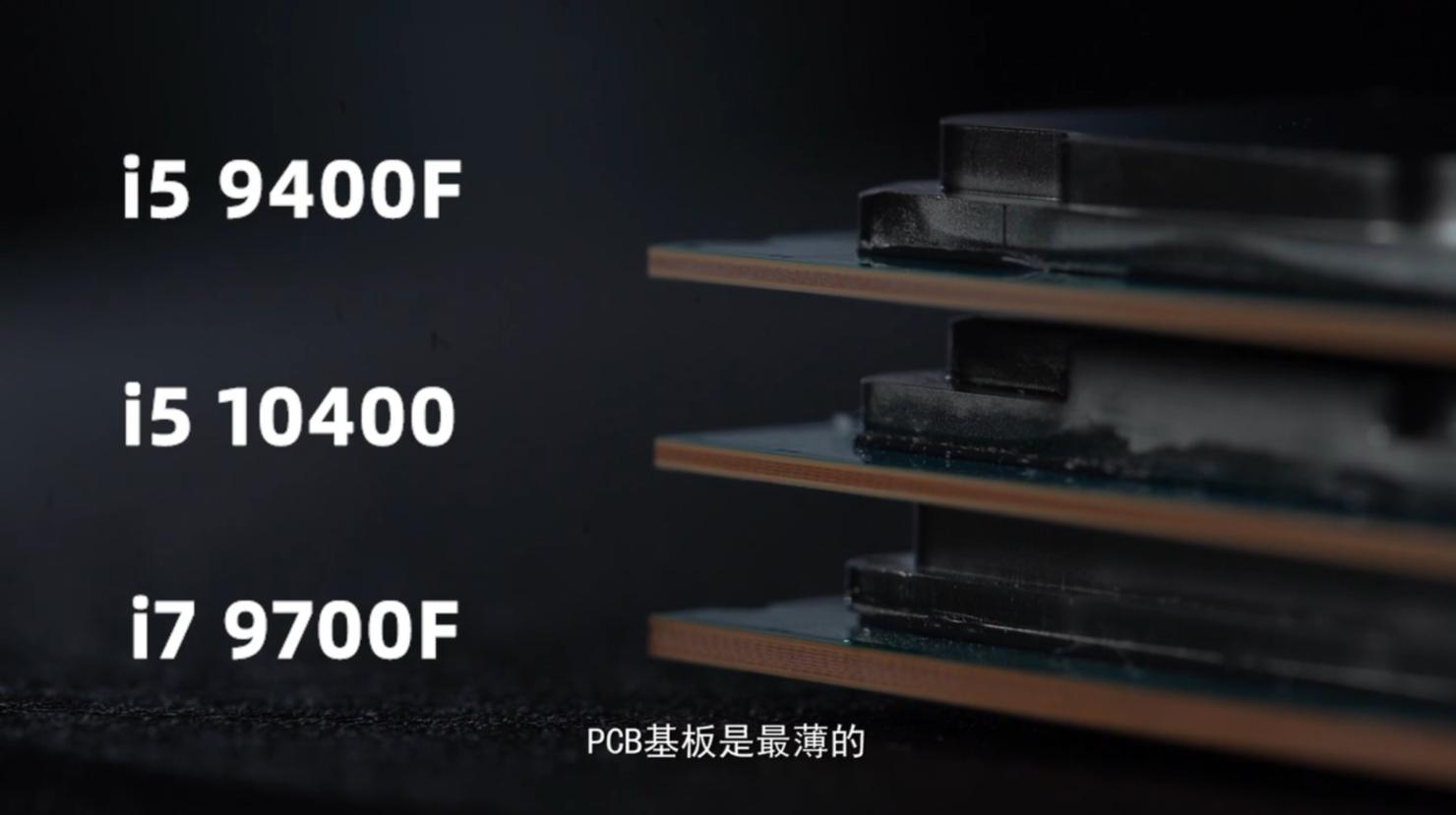 intel-core-i5-10400-comet-lake-s-6-core-desktop-cpu_pcb