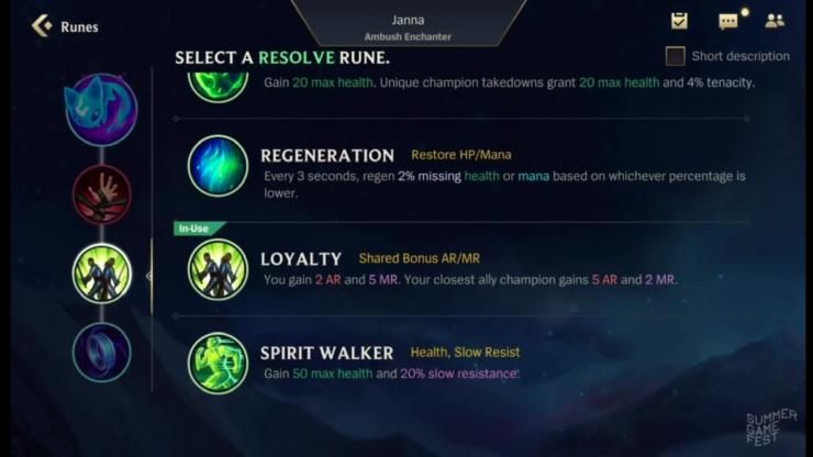 wild-rift-rune-3