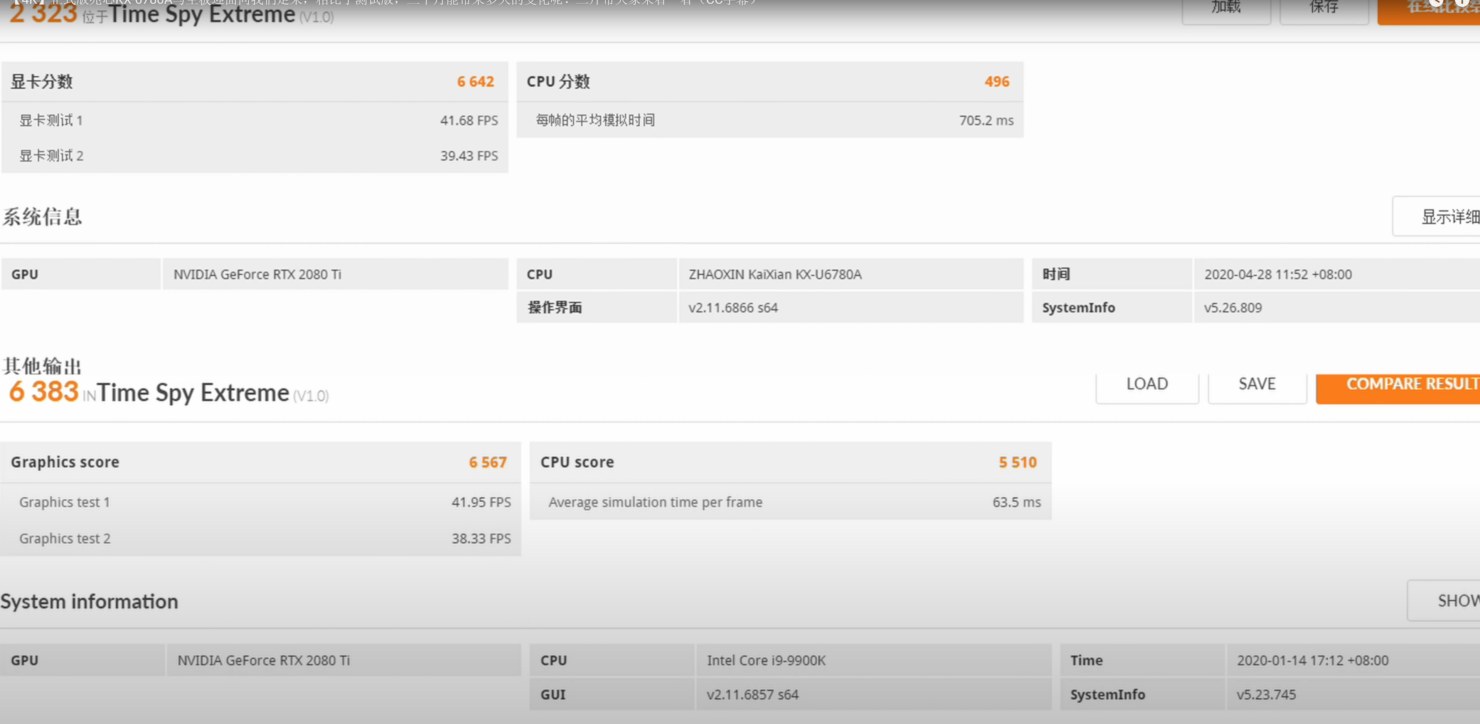 zhaoxin-8-core-x86-china-cpu_3dmark-timespy