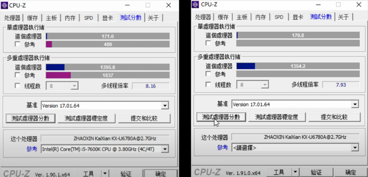 zhaoxin-8-core-x86-china-cpu_cpuz