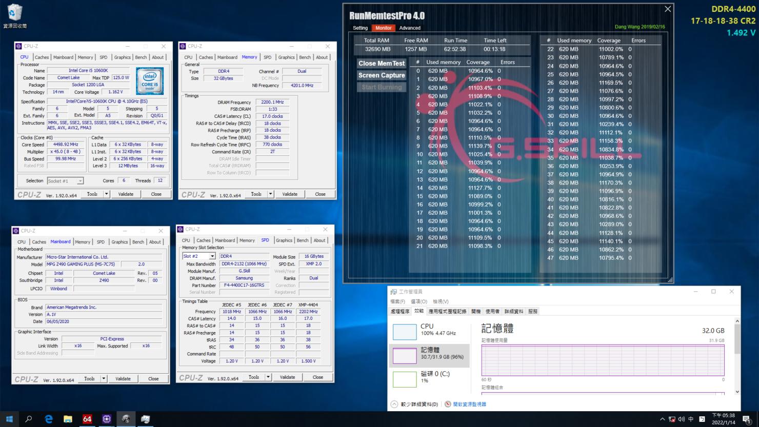 02-4400-c17-16gx2-msi-z490-gaming-plus