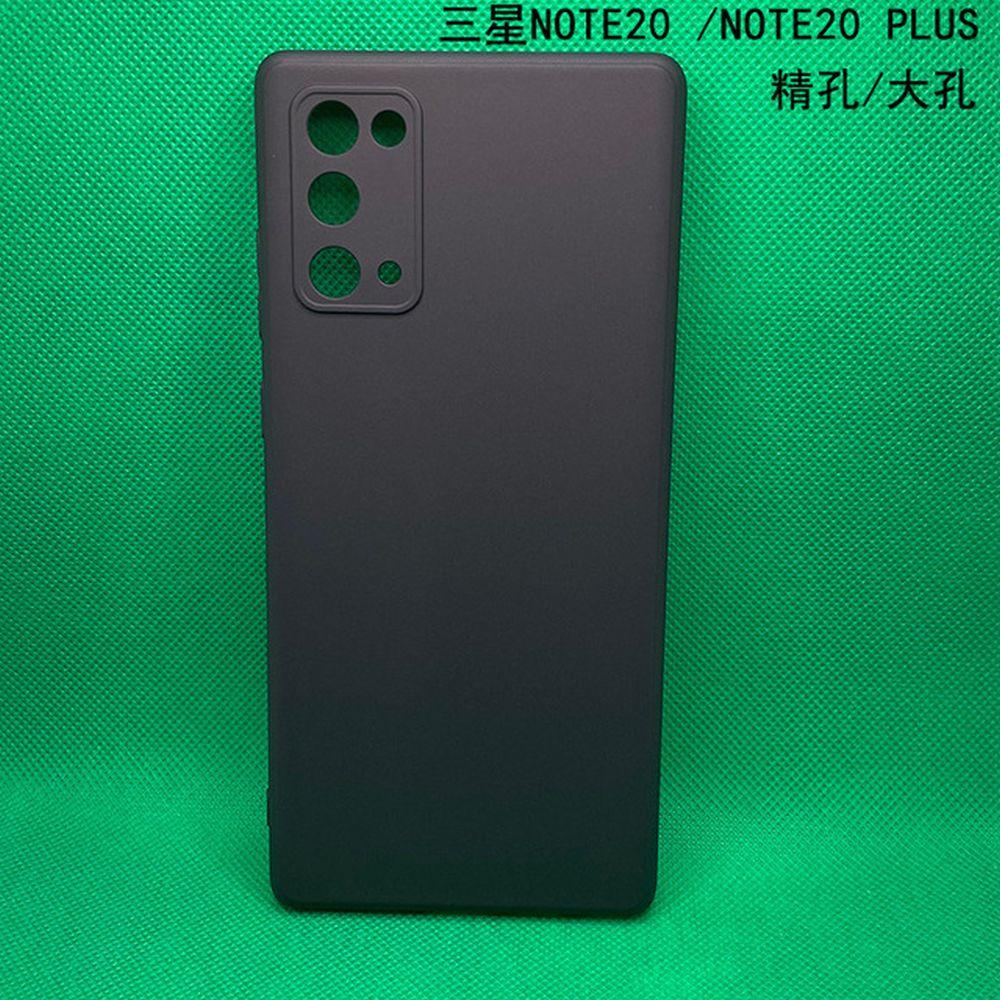 galaxy-note-20-ultra-case_1