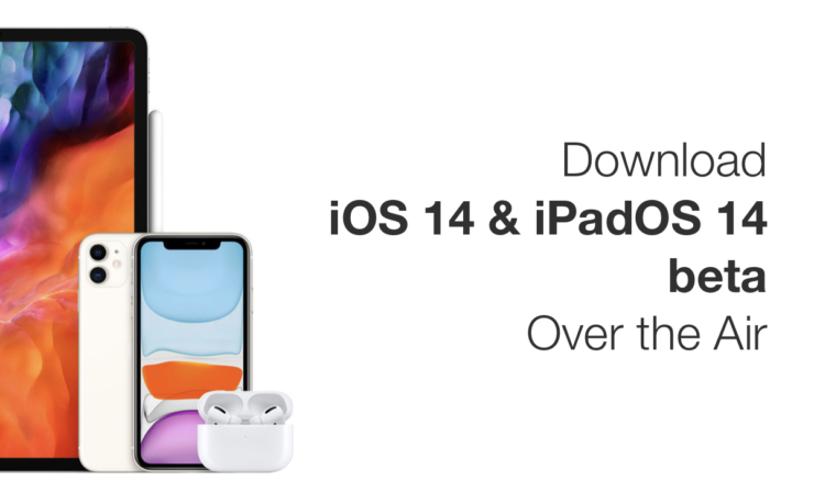 Download iOS 14 / iPadOS 14 beta over the air