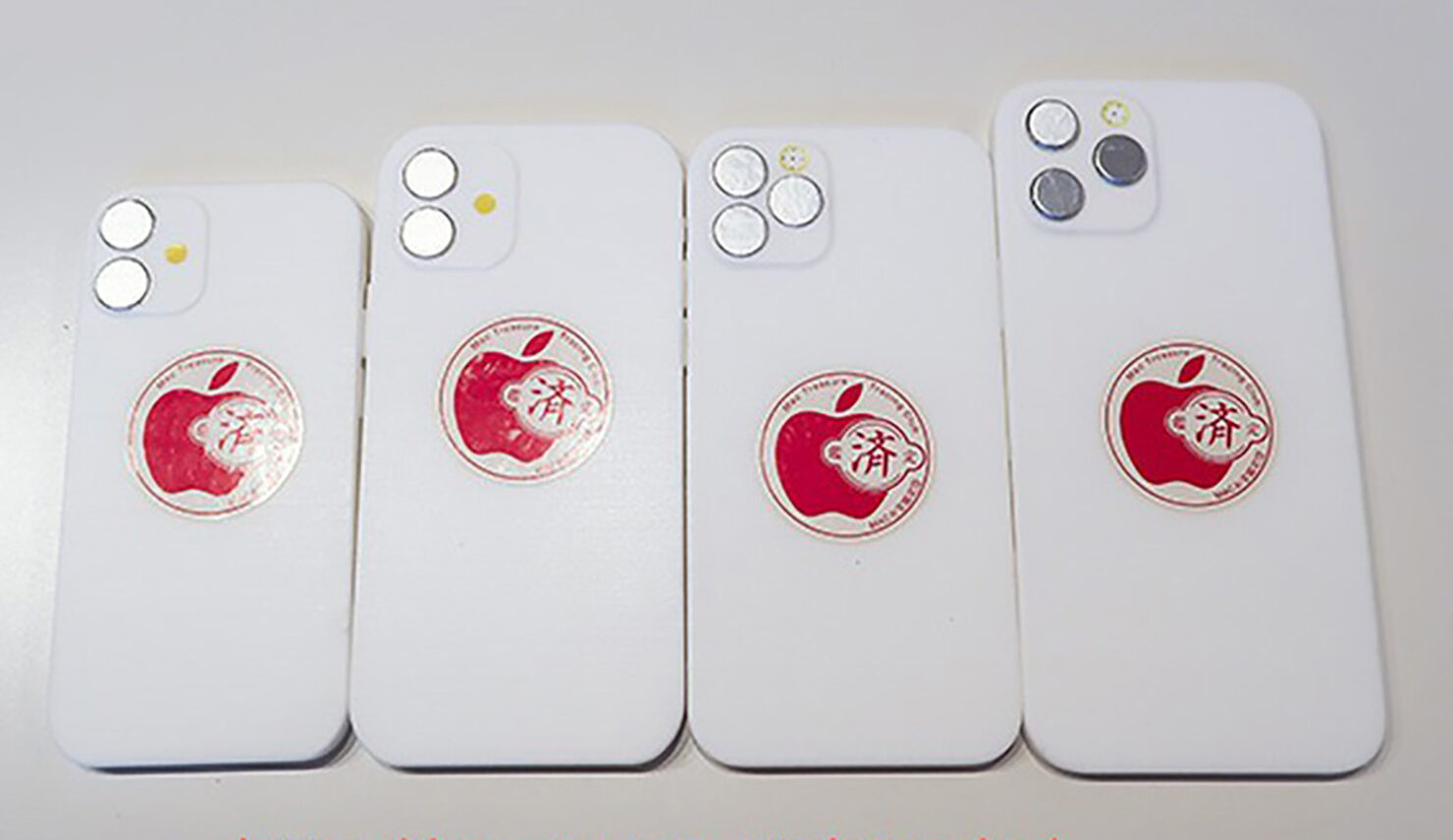 iPhone 12 Mockups of All Four Models Provide Details on Number of Cameras, Display Size, as Well as Design
