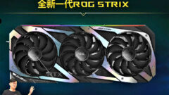asus-rog-strix-geforce-rtx-3080-ti-graphics-card_nvidia-geforce-rtx-30-series_ampere-gpu_12-1
