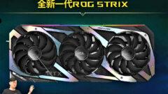 asus-rog-strix-geforce-rtx-3080-ti-graphics-card_nvidia-geforce-rtx-30-series_ampere-gpu_12-1