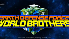 edf-world-brothers-logo