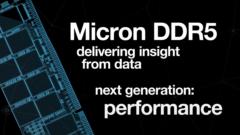 micron-ddr5-memory_1