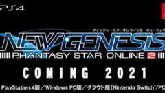 pso2-new-genesis-japanese-reveal