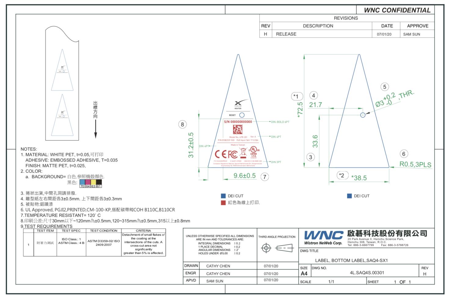 SpaceX Starlink router schematics