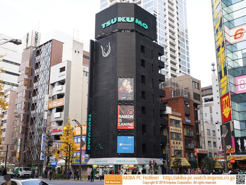 AMD Ryzen 4000G Renoir APUs_Japanese DIY Retail Segment