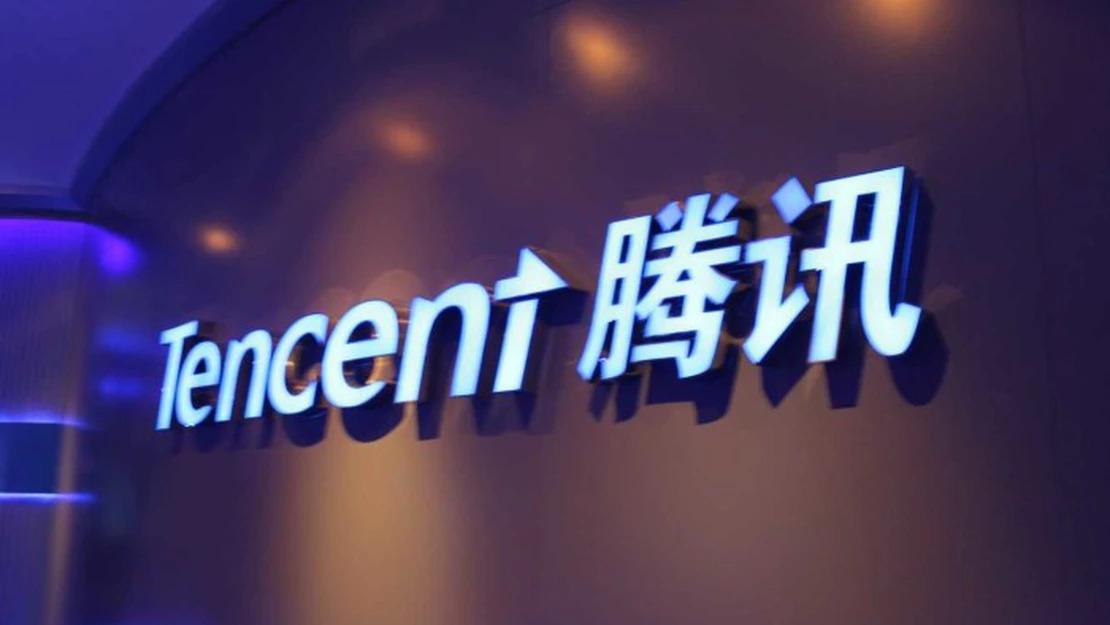 tencent - photo #1