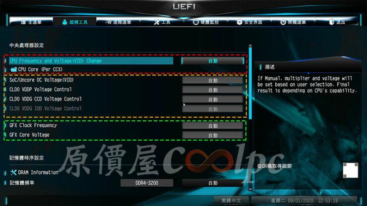 asrock-deskmini-x300-sff-barebone-pc_amd-ryzen-4000g-cpus_20
