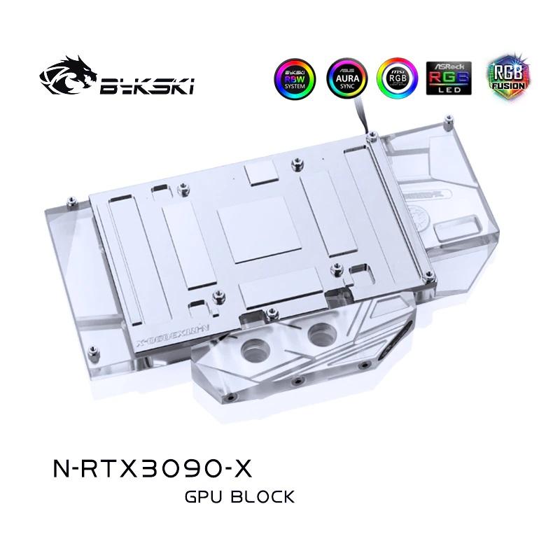 bykski-geforce-rtx-3090-geforce-rtx-3080-waterblocks_11