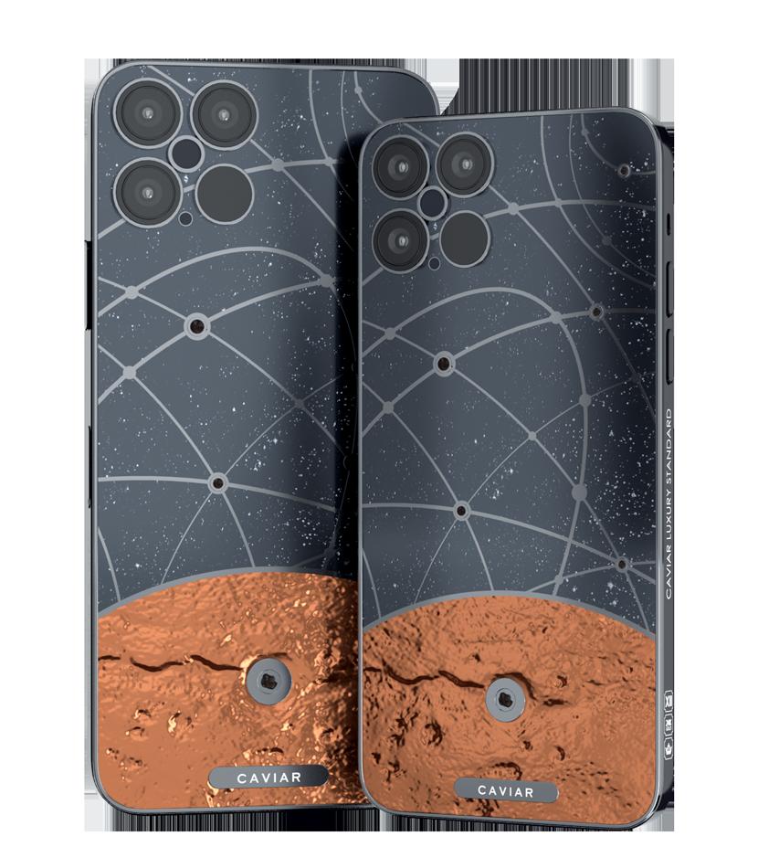iphone12_spaceodyssey_mercury_mpage