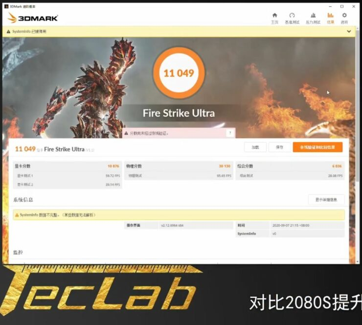 nvidia-geforce-rtx-3080-firestrike-ultra-1