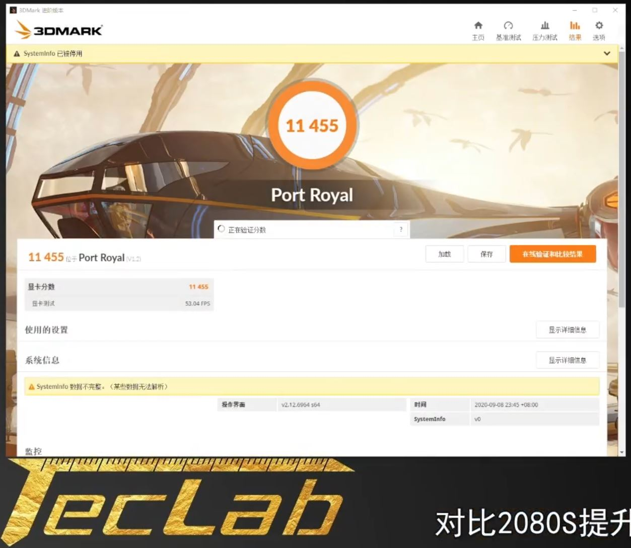 nvidia-geforce-rtx-3080-port-royal-1