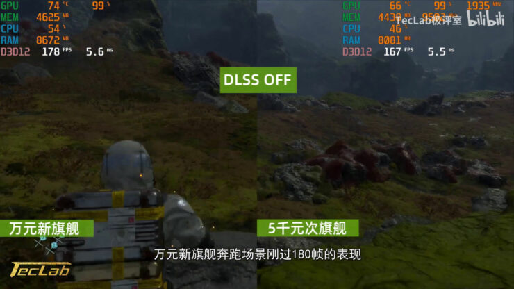 rtx-3090-vs-rtx-3080-dlss-on-death-stranding
