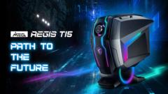 aegis-ti5-20200820-1