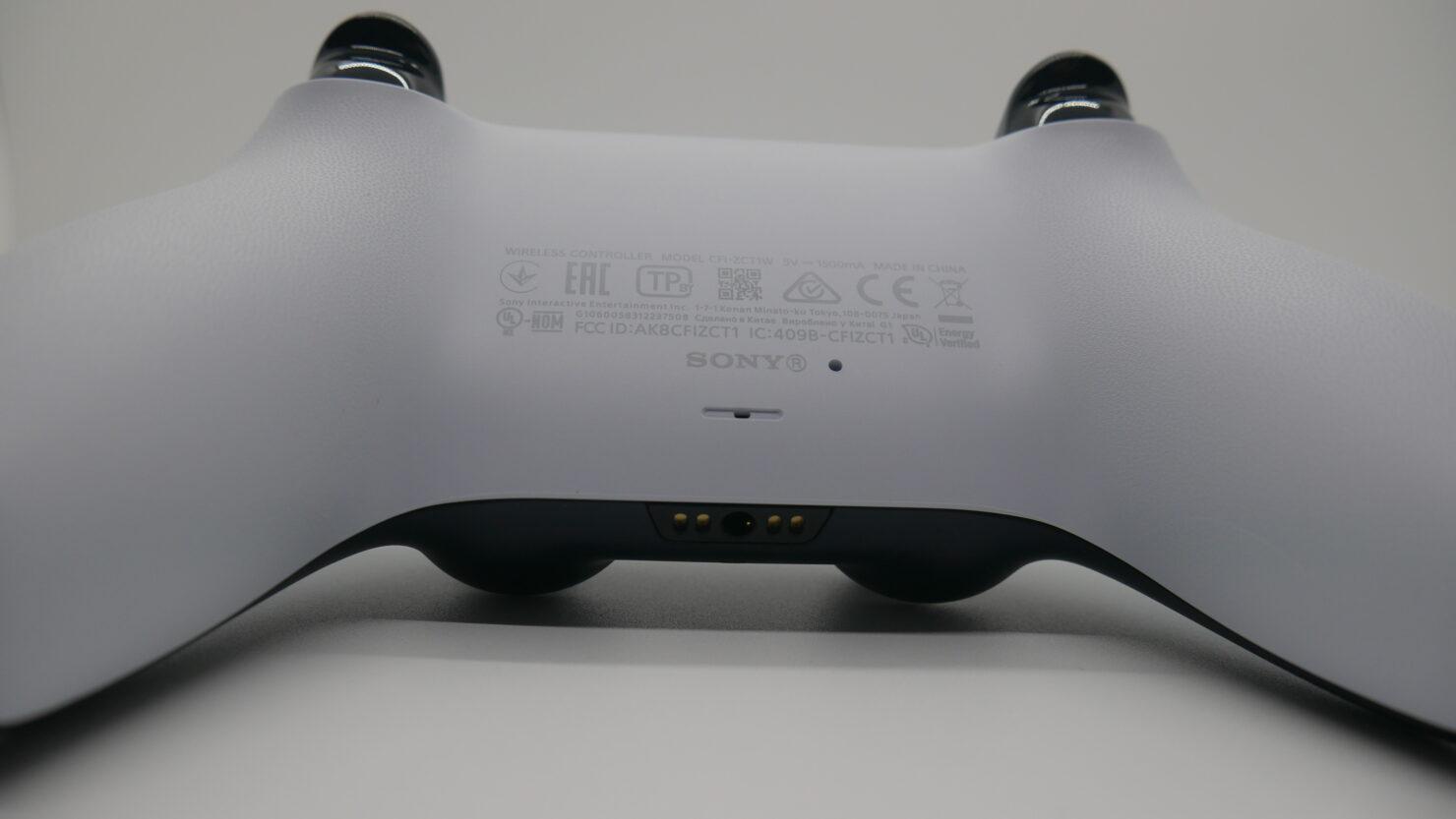 dualsense-rear