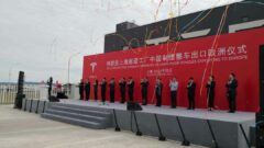 tesla-china-europe-export-event-2