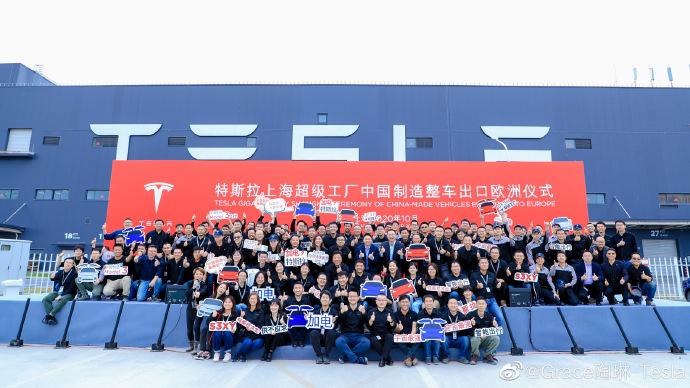 tesla-china-gigafactory-europe-export-celebration