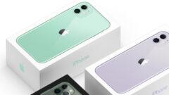 iphone-11-packaging